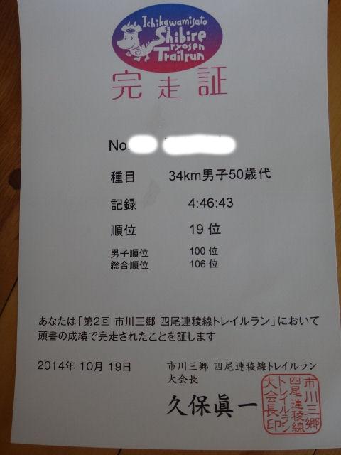 DSC02018 (480x640).jpg