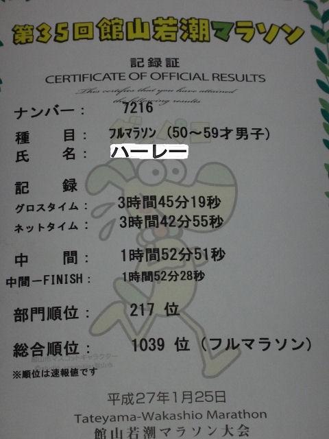 DSC02366 (480x640).jpg