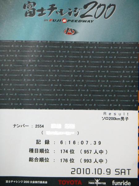DSC017612.JPG
